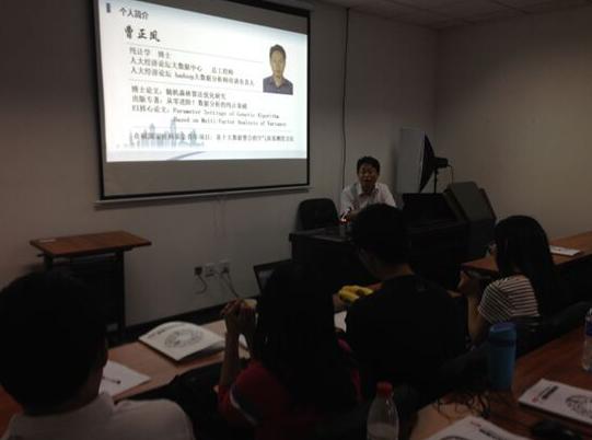 CDA数据分析师俱乐部(第16期)北京聚会