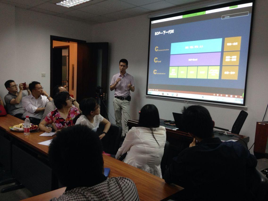 CDA数据分析师俱乐部第十八期线下活动回顾【北京】