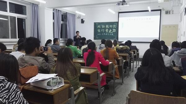 CDA校园巡回演讲系列回顾