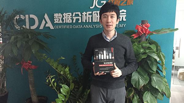 CDA数据分析师Level I 第14期@北京&远程 顺利结课!