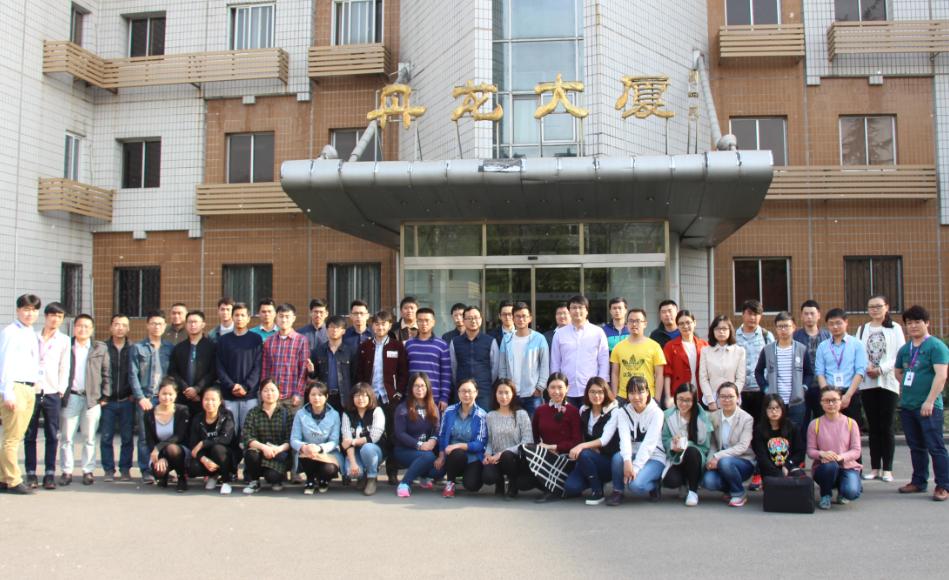 CDA数据分析就业班第四期开学典礼