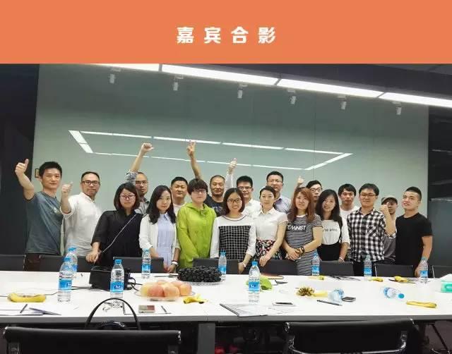 CDA&狐妖电商共同举办零售数据分析主题沙龙圆满完成!