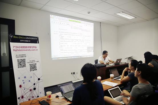 IBM BDU&CDA数据科学训练营完美收官