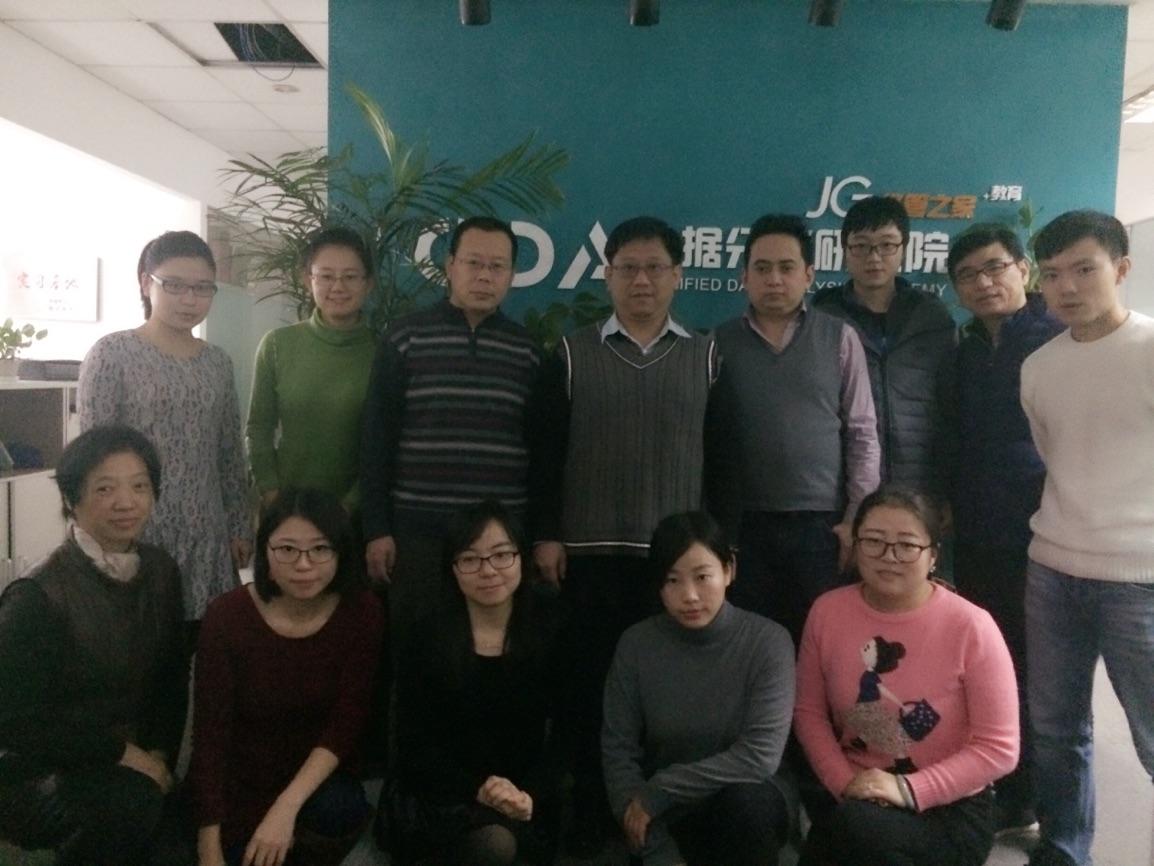 CDA Level II Modeler第三期(北京)顺利结课