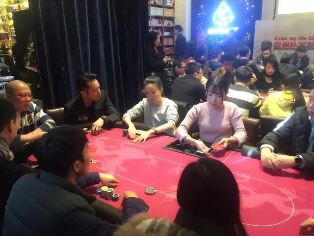 量化投资学院德州扑克大赛圆满结束