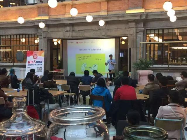 CDA上海持证人活动圆满成功!