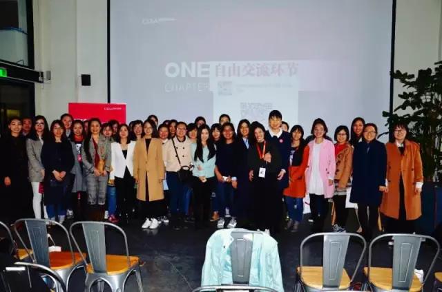 北京女数据分析师活动圆满成功