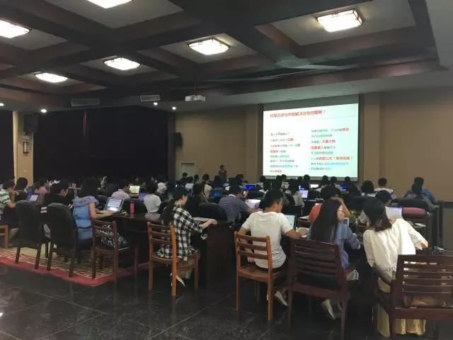 内训丨CDA中科院城市环境研究所(厦门)圆满成功