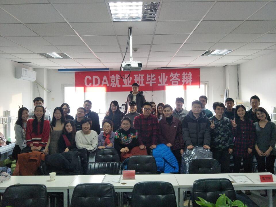 第15期CDA数据分析就业班毕业答辩——整装待发·扬帆起航
