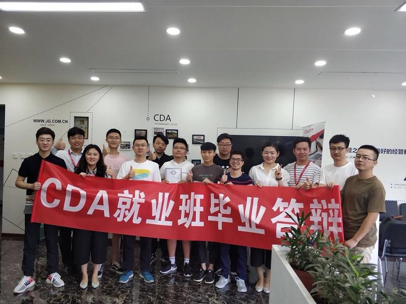 CDA大数据分析第8期毕业答辩回顾