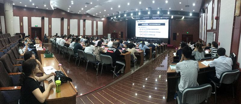 CDA数据分析师&中国邮政集团公司数据化运营内训圆满成功