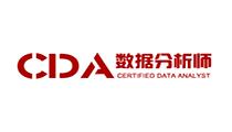 CDA数据分析师项目介绍