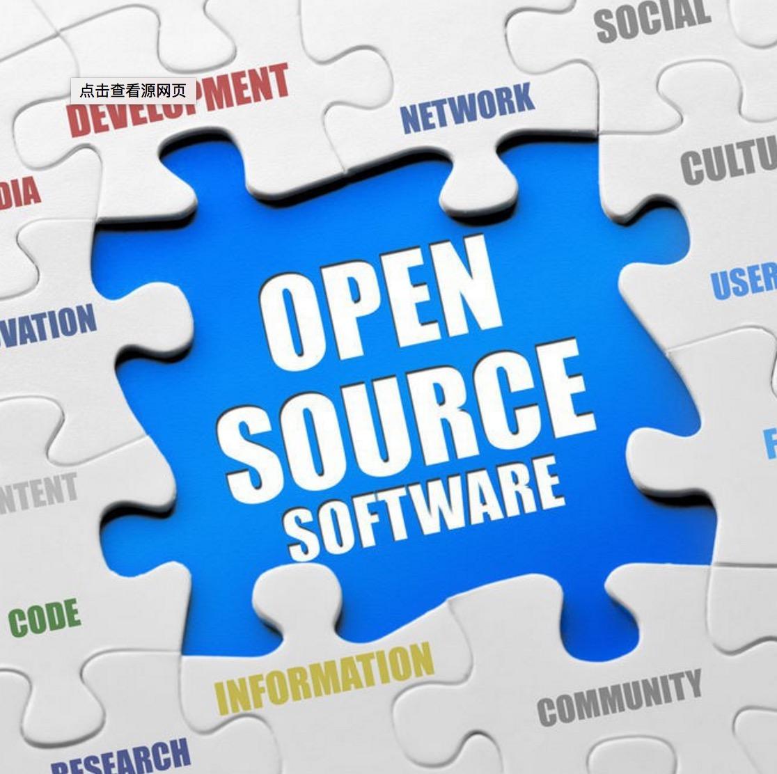 科技公司钟爱的50款开源工具
