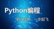 Python中atexit模块的基本使用示例