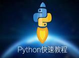 深入解析Python中的线程同步方法