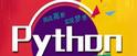 详解Python异常处理中的Finally else的功能