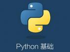 Python实现全角半角转换的方法