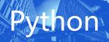 Python实现将不规范的英文名字首字母大写