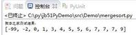 Python排序搜索基本算法之归并排序实例分析