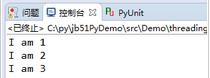 Python自定义线程类简单示例