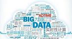 大数据有何与众不同