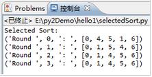 Python排序算法之选择排序定义与用法示例