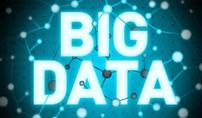 大数据风行仍需看清利与弊