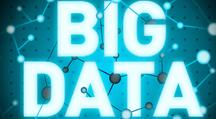大数据如何创造价值