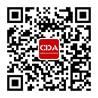 CDA官方微信