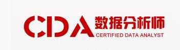 CDA LEVELⅠ@北京/上海/深圳-课程详情!