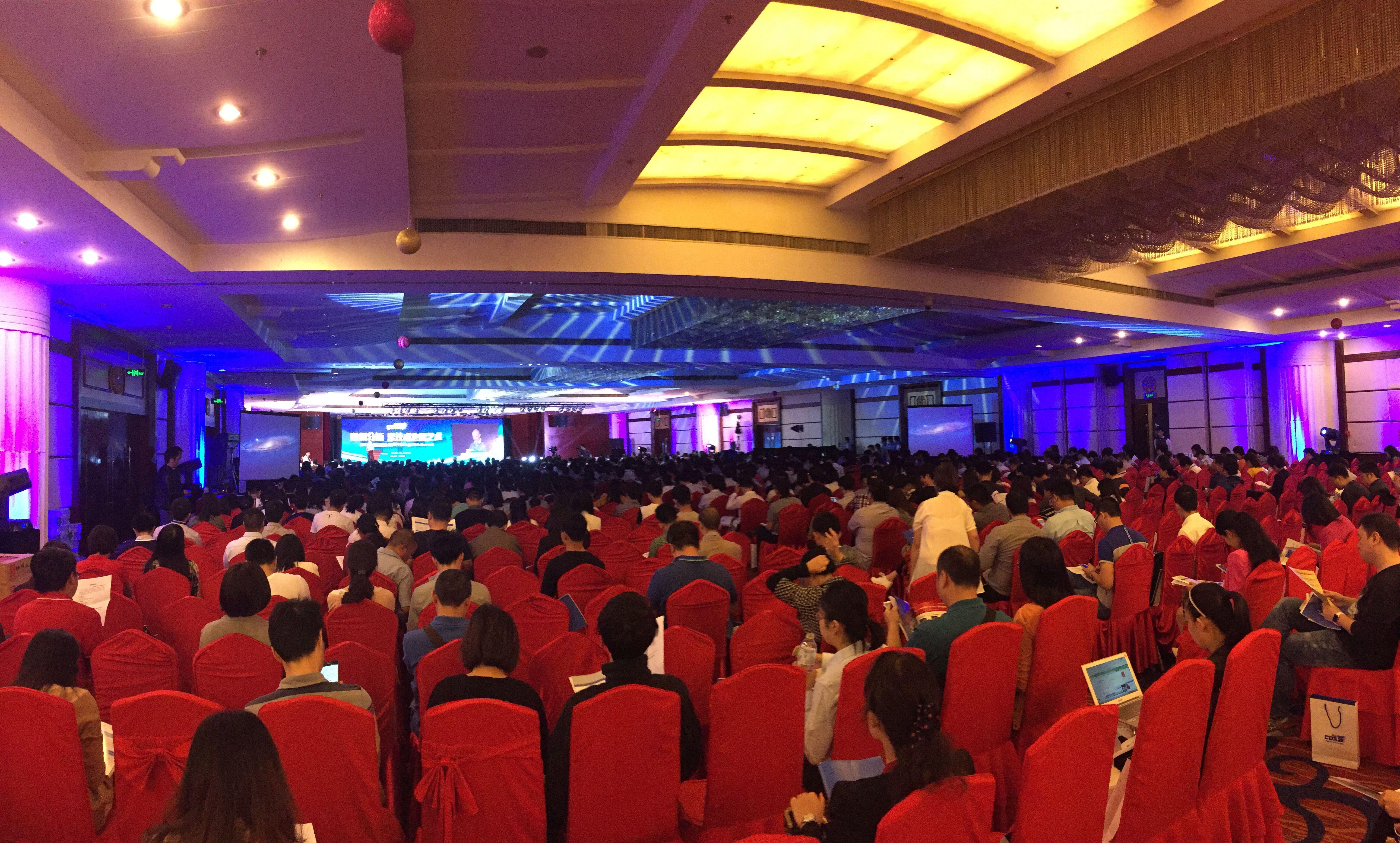 【精彩回顾】2015中国数据分析师行业峰会(CDA Summit)