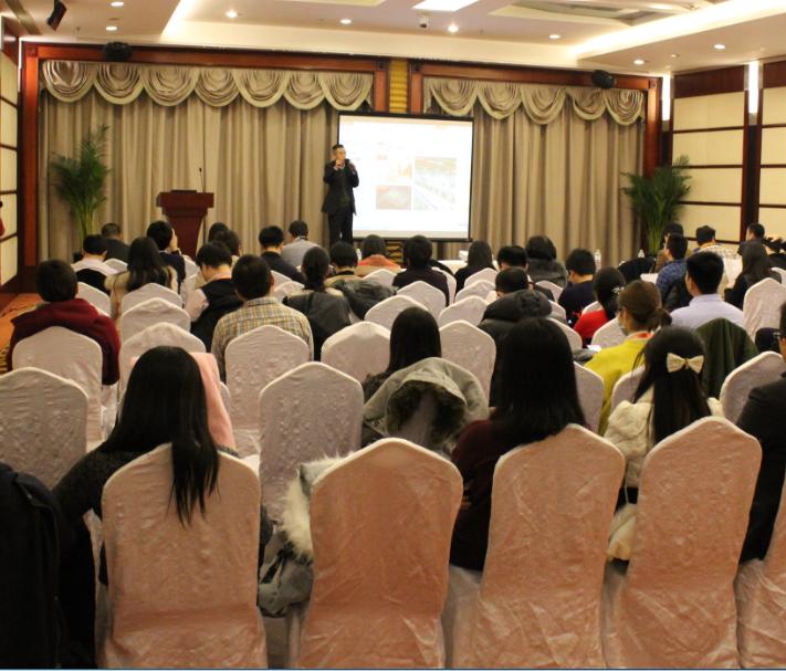 CDA上海沙龙:零售行业的数据应用!