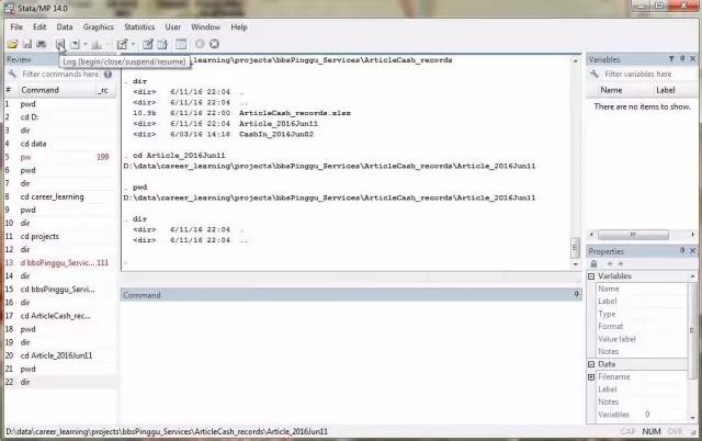 简析STATA 的日志(log)功能