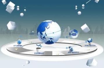大数据时代亟待加强个人数据保护