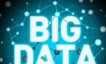 大数据安全问题频发如何应对是关键