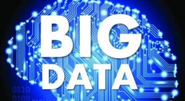 大数据需要守住自己的边界