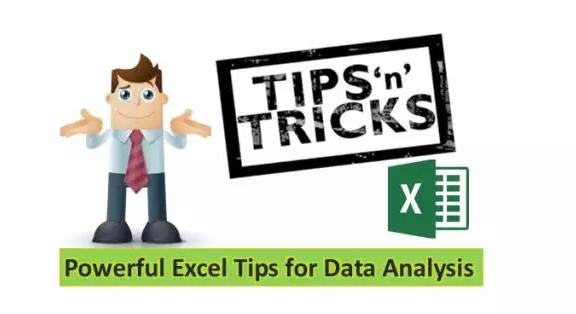 简单而有效的EXCEL数据分析小技巧
