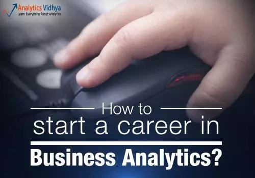 如何开始商业分析生涯?