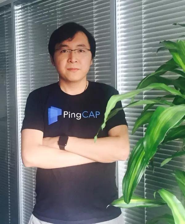 专访 | PingCAP黄东旭:我们诞生在中国,但玩出了世界级技术