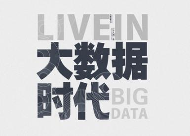 深度解析   大数据时代的视频监控