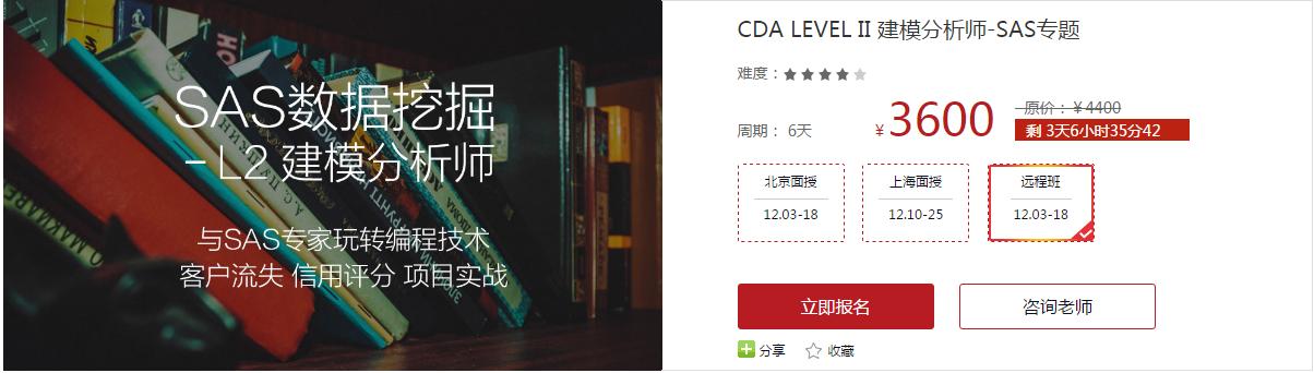 CDA双11年度最低价,不只是打折!
