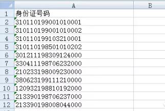 如何七周成为数据分析师