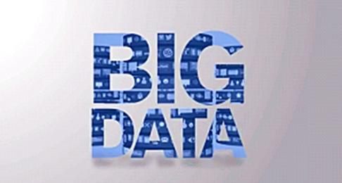 大数据时代几个关键问题剖析