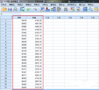 用SPSS建立ARIMA预测模型实例详细教程