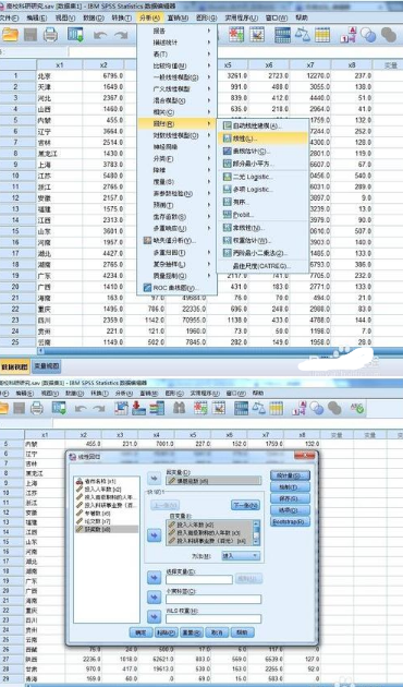 spss教程:线性回归分析_spss线性回归分析案例