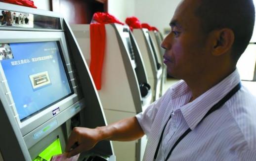 大数据时代下人脸识别技术在商业银行中的应用
