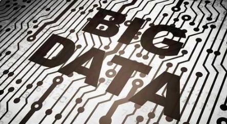 大数据产业或成未来希望 企业又该如何入局