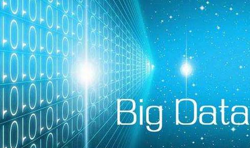 未来大数据变现将成企业核心竞争力