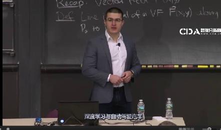 手把手教你通过游戏解决交通拥堵丨MIT深度学习公开课丨附课程PDF下载