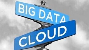 大数据和云计算二者的区别